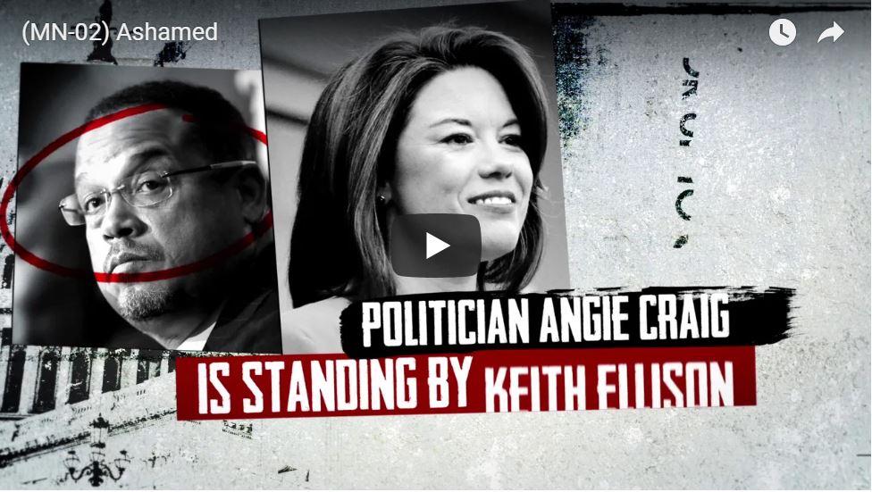 New Keith Ellison Attack Ad…
