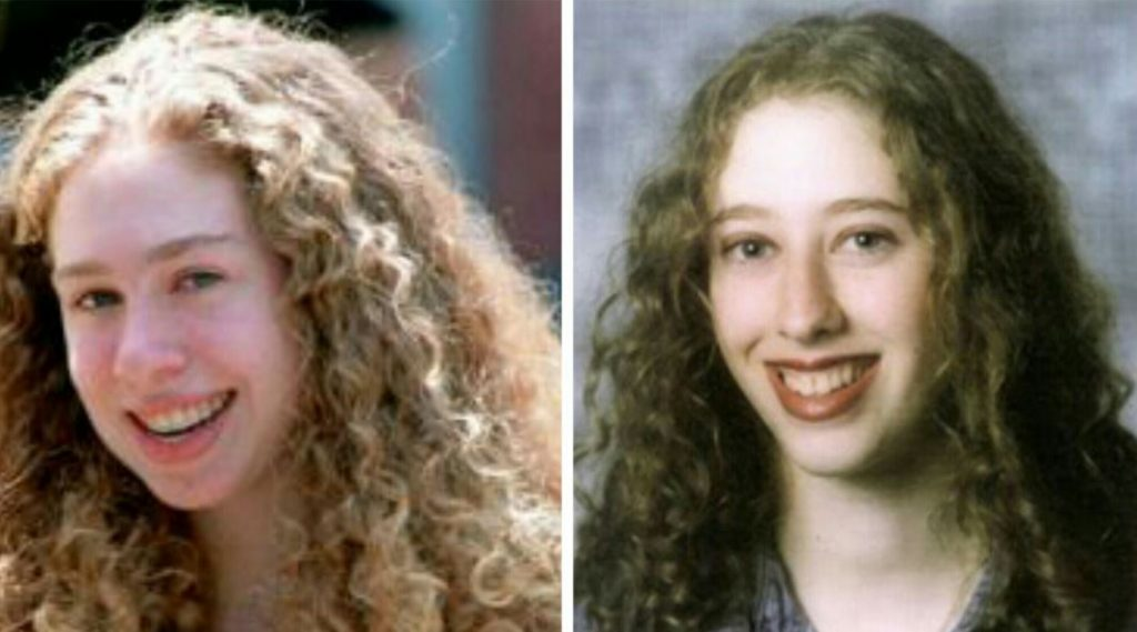 Chelsea Clinton Hubbell… Photos of her half sister